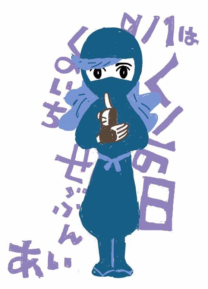 くのいちせぶん・藍|ART