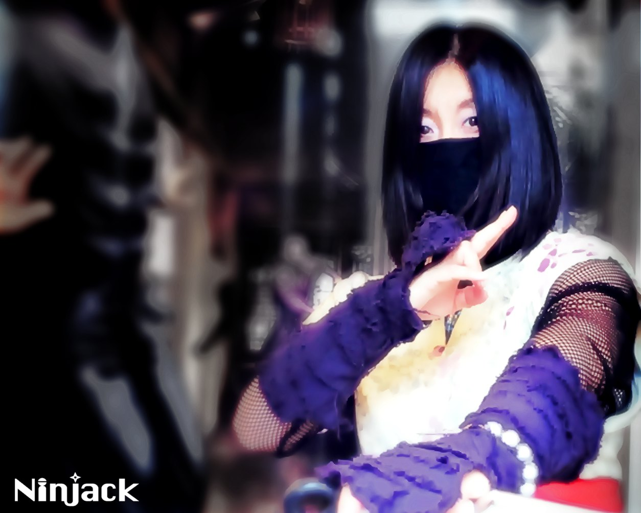 伊賀之忍砦「紫月」|Photo