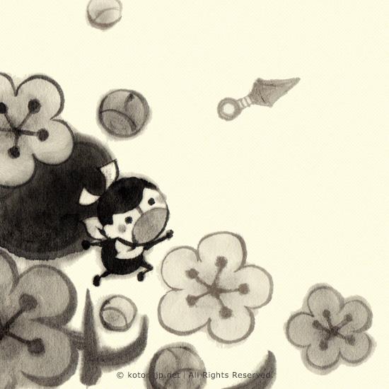 おしのびさん「ウメコ」|ART